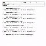 シミ取り・レーザー治療(患者様の声vol.47)