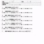 シミ取り・レーザー治療(患者様の声vol.50)