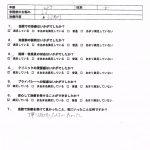 シミ取り・レーザー治療(患者様の声vol.52)